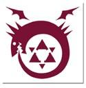 Fullmetal Alchemist 2'' Oroboros Temporary Tattoo