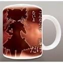 Puella Magi Madoka Magica Madoka Outline Coffee Mug Cup