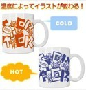 Monster Hunter Hunters Heat Changing Coffee Mug Cospa Cup