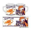 Haikyu! Hinata Cospa Coffee Mug Cup