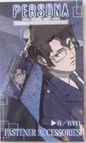 Persona Ryo Fastener
