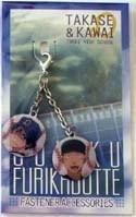 Ookiku Furikabutte Takase & Kawaii Fastener
