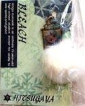 Bleach Hitsugaya Fastener w/ White Puff