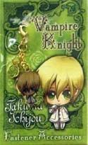 Vampire Knight Takuma Ichijo Fastener