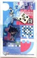 Gundam 00 Setsuna Fastener Accessory A
