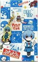 Neon Genesis Evangelion Puchi Rei School Uniform Fastener Accessory
