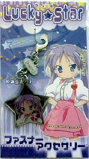 Lucky Star Kagami Fastener Accessory