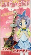 Lucky Star Tsukasa Fastener Accessory