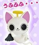 Nyanpire Mascot Fastener Charm Angel