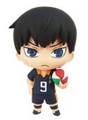 Haikyuu! Tobio Kageyama Color Collection Fastener Mascot Charm