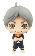 Haikyuu! Sugawara Koishi Color Collection Fastener Mascot Charm