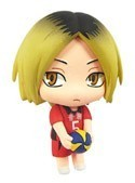 Haikyuu! Kozume Kenma Color Collection Fastener Mascot Charm