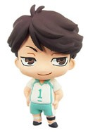 Haikyuu! Toru Oikawa Color Collection Fastener Mascot Charm