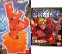 Naruto Shippuuden 4'' Naruto Figure
