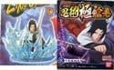 Naruto Shippuuden 4'' Sasuke Figure
