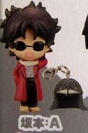 Gintama Prop Plus Petit Sakamoto Red Figure
