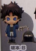 Gintama Prop Plus Petit Sakamoto Blue Figure