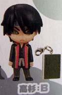 Gintama Prop Plus Petit Takasugi Scarf Figure