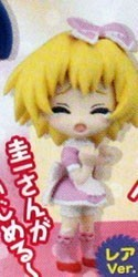 Higurashi When They Cry Trading Figures Satoko Rare