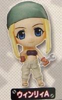 Fullmetal Alchemist 3'' Choco Mint Winry A Figure
