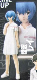 Neon Genesis Evangelion 4'' Portraits Trading Figure Rei White Dress