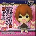 Umineko no Naku Koro ni 3'' Figure Maria