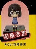 Durarara!! Anri Voice Doll Figure