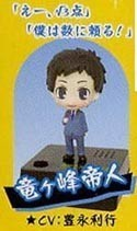 Durarara!! Mikado Voice Doll Figure