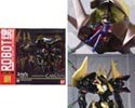 Code Geass Gawain and Lelouche Robot Spirit Figure