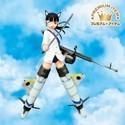 Strike Witches 9'' Mio Sakamoto HQ Prize Figure