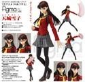 Persona 4 6'' Yukiko Figma Figure