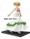 Gundam Heroine History Special Figure 5'' Cagalli