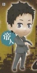 Durarara!! 5'' Prize Figure Mikado