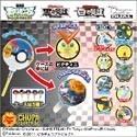 Pokemon Chupa Chup w/ Prize Figure
