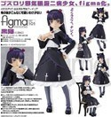 My Sister Can't Be This Cute Kuroneko Figma Figure