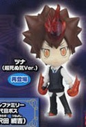 Hitman Reborn 3'' Tsuna Activated Gashapon Figure