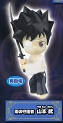 Hitman Reborn 3'' Yamamoto Gashapon Figure