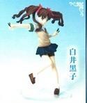 To Aru Majutsu no Index 6'' Kuroko Figure