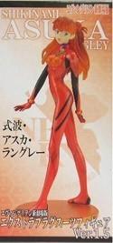 Neon Genesis Evangelion 6'' Asuka Prize Figure