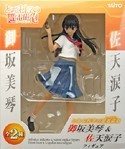 To Aru Kagaku no Railgun 6'' Ruiko Saten Figure