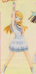My Sister Can't be this Cute Idol Prize Figure Kirino