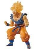 Dragonball Z Chozokei Dameshi 2'' Goku Figure