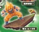 Dragonball Z Trading Figure SS Goku