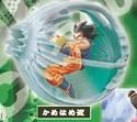 Dragonball Z Trading Figure Goku