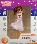 To Aru Kagaku no Railgun 6'' Kuroko in Pajamas Prize Figure
