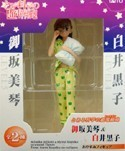 To Aru Kagaku no Railgun 6'' Misaka in Pajamas Prize Figure