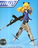 Strike Witches Perrine H Clostermann 9'' High Quality Prize Figure