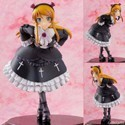 My Sister Can't Be This Cute 1/8 Scale Goth-Loli Kirino Figure Freeing