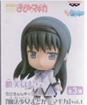 Puella Magi Madoka Magica 4'' Homura Chibi Kyun Chara Banpresto Prize Figure
