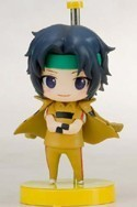 Prince of Tennis 2'' Yukimura One Coin Figure Grande Trading Figure
